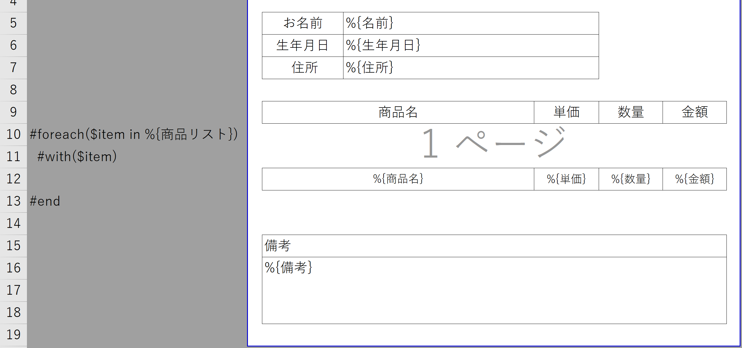 https://docurain.jp/wp/wp-content/uploads/2020/08/with_blog_4.png